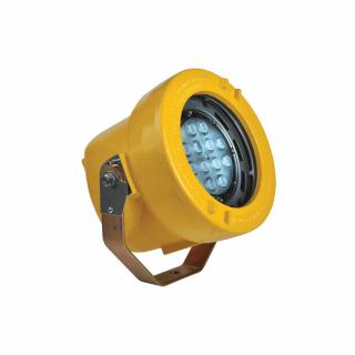 SLX LED | Explosion-proof LED Floodlight