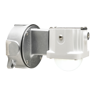 The Cube-Light Wall Mount LED Floodlight Image