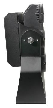 EcoMod 2 Heavy Duty LED Floodlight Side Image